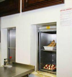 经济实惠、灵活好用的传菜机就选济南天越