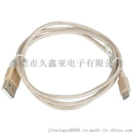 USB对Micro USB数据线