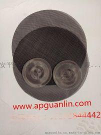 大量现货黑丝布过滤网片 铁丝网片 各种过滤片