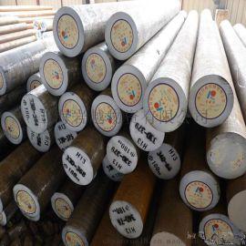20CR合金结构钢