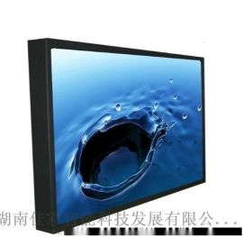 【XAVIKE/赛维科】8.4寸工业级液晶监视器/高清监控显示屏