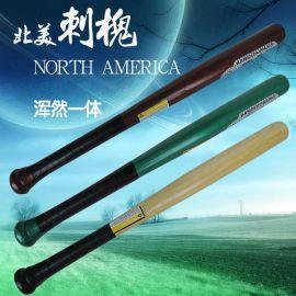 实心实木棒球棍车载防身武器棒球棒加厚家庭木棍铁棍木棒男防身棍