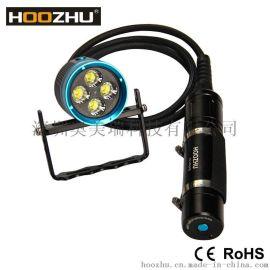 HOOZHU鸿珠 HU33潜水灯 4000流明 防水120米