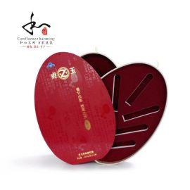 深圳市和匯包裝實業專業定做貞玉膠囊禮品盒雙層保健品抽屜盒