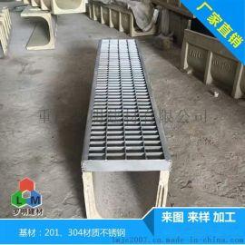 重庆厂家直销不锈钢格栅 201不锈钢格板 格栅沟盖板