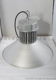 深圳厂家大量生产销售50wled工矿灯热销推荐厂家质保5年