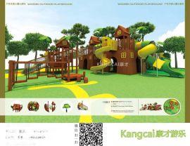 户外儿童公园游乐设施 儿童游乐设备 幼儿园滑滑梯 木质儿童滑梯
