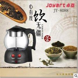 批发煮茶器双开关养生壶黑茶普洱茶煮茶器原液蒸馏壶