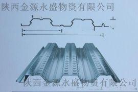 庆阳C型钢 彩钢厂家
