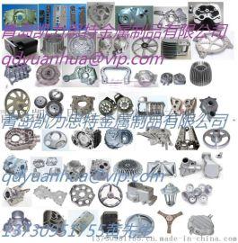 壓鑄-重力鑄造-鋁合金-鋅合金-銅合金