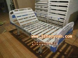 河北衡水abs医用病床生产厂家生产单摇床双摇床