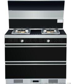 南京厨卫电器加盟九尔美M58B集成灶一体式自动清洗智能无烟环保灶