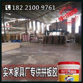 拼板胶工厂招代理,硬杂木拼板胶工厂,全国招拼板胶代理