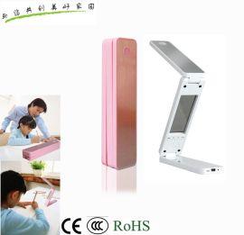批发直销S710LED护眼折叠灯便携式礼品USB充电触摸调光阅读台灯