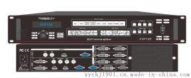 DVP125LED视频拼接器画面拼接器全彩LED视频处理器