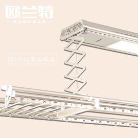 欧兰特V133Q电动晾衣架,电动晾衣机,阳台自动升降晾衣架