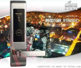 星级酒店门锁 电子感应锁 不锈钢智能刷卡锁