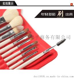 化妆刷之乡专业生产厂家供应套装彩妆刷化妆套刷