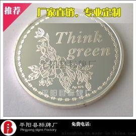 純銀紀念幣定制設計 銀幣定制公司周年慶禮品紀念禮品