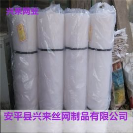 宠物塑胶网垫厂家,100%全新料塑料网,菱形孔塑料网