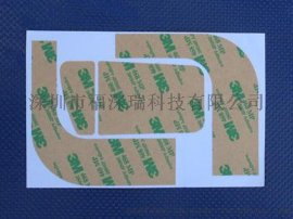 3m 日东 国产双面胶模切系列