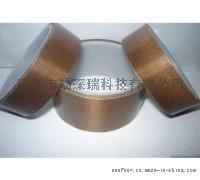 铁氟龙胶带封口机专用 隔热耐高温胶布 耐热胶带