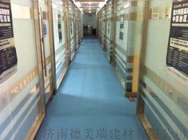 山东塑胶地板厂家供应商幼儿园专用地板价格