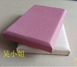 防撞吸音板订做,广东专业生产软包吸音板