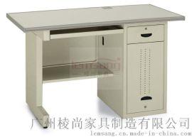 实验室台式电脑桌 单位办公桌 医院办公桌