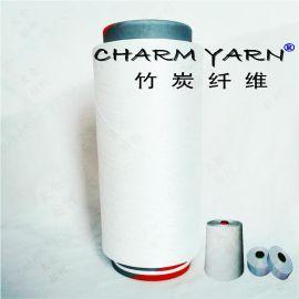 CHARM YARN、竹碳丝、竹碳纤维、竹炭纱线、竹碳短纤维、规格:75D/72F、150D/144F、(现货供应)