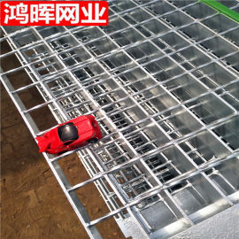不生锈安平鸿晖Q235钢格板 热镀锌钢格板
