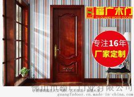 佛山木门优质厂家,烤漆实木门批发,推荐十年品牌广福门业
