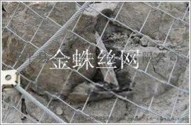 河北柔性边坡防护网   主动防护网厂家直销