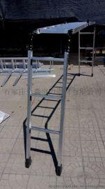 供应建筑装修用铝合金关节梯,石家庄金淼电力生产