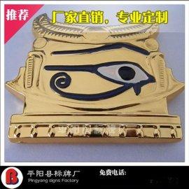温州平阳厂家专业订做金属工艺品,全国低价订做。