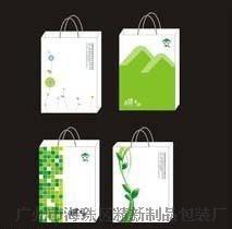 時裝袋 JX-0015