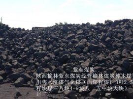 煤炭出售,煤矿直销面煤,