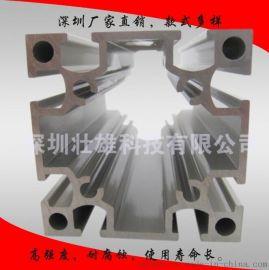 6060G2MM厚铝合金型材 门窗型材 国标铝型材 宝安铝及铝合金型材