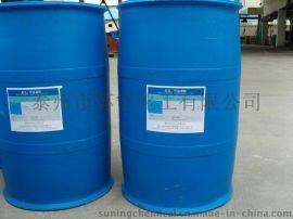 99%甲基磺酸 (CAS: 75-75-2)