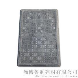 600*900*40树脂盖板【山东井盖厂】淄博树脂井盖