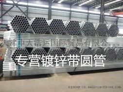 支架方管 大口径焊管 友发镀锌管代理
