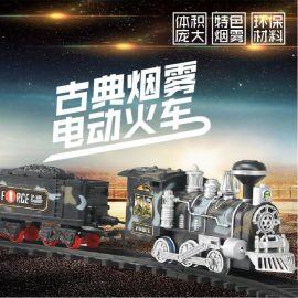 乐美佳19022B六一 礼物电动灯光超大火车玩具轨道复古蒸汽冒烟火车3岁男生玩具