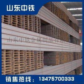 专供焊接H型钢 莱钢h型钢_h型钢厂家专业生产批发零售