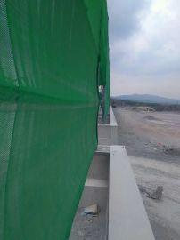 柔性防尘网生产厂家 绿色防风抑尘网厂家 环保防尘网厂家