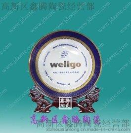 供应陶瓷纪念盘 厂家定做瓷盘价格