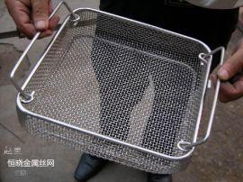 促销不锈钢消毒筐,器械消毒筐,器械打包篮