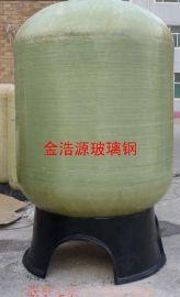 供应山西太原 玻璃钢软水罐