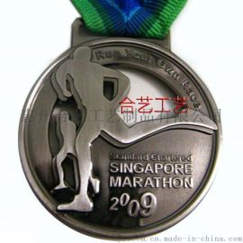 马拉松奖牌 马拉松奖章