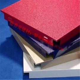 办公室铝扣板吊顶 厂家专业定制铝扣板供应