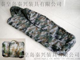 07数码迷彩棉睡袋